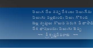 Essay on krishna river in telugu