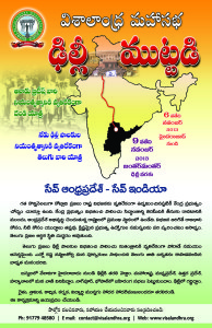 Leaflets_Telugu_VMS copy
