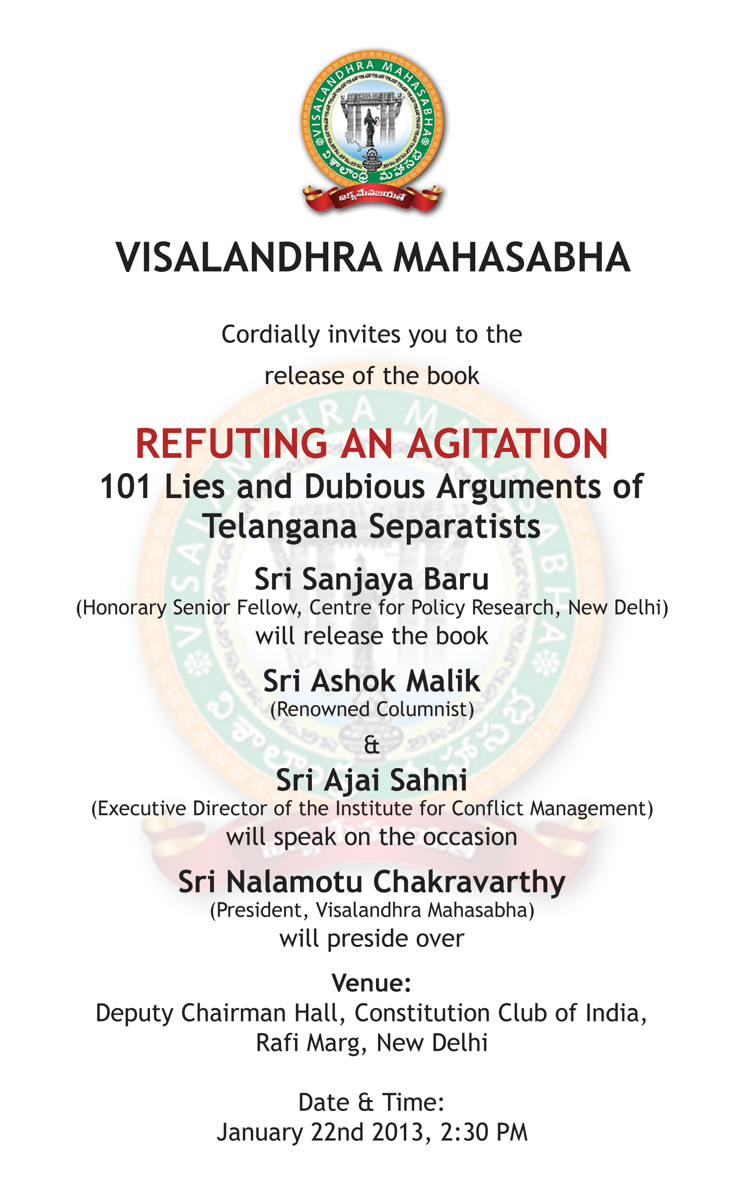 Book Release Invitation